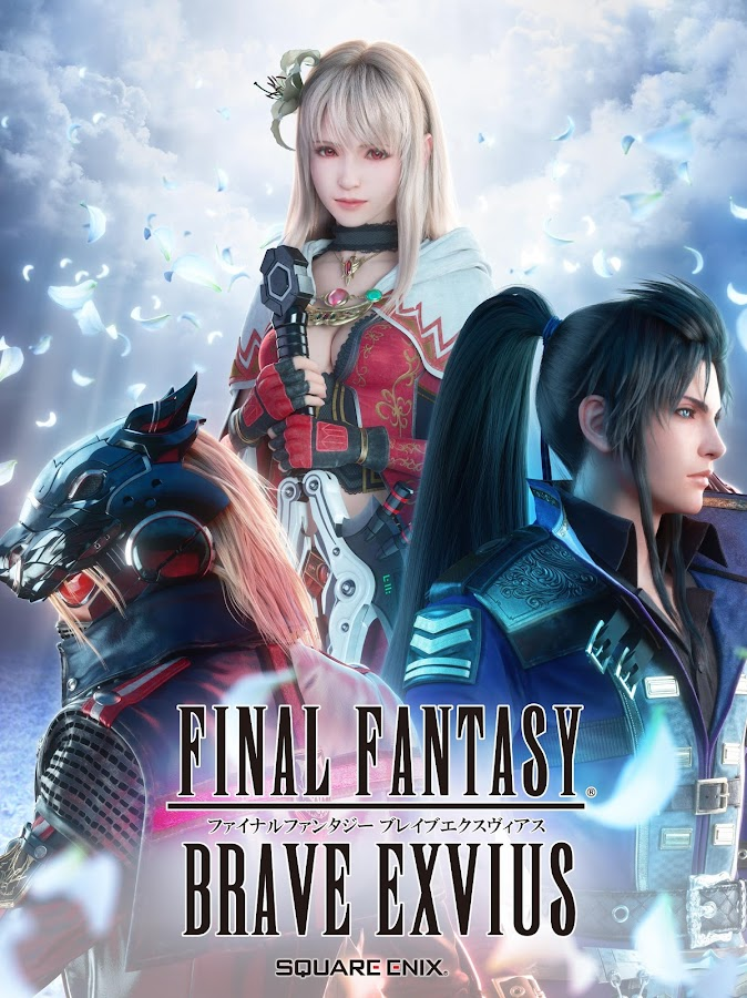 FINAL FANTASY BRAVE EXVIUS- screenshot