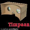 VR Timpaan Verandawoning Icon