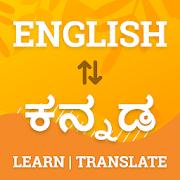 English to Kannada Translator - Kannada Dictionary