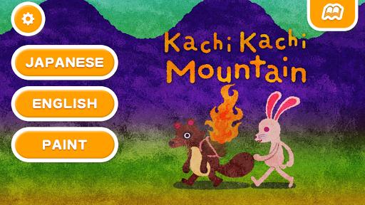 Kachi-kachi Mountain FREE