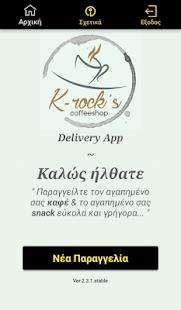 Download Krocks Cafe For PC Windows and Mac apk screenshot 1
