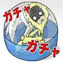 Japanese crazy capsule toy. icon