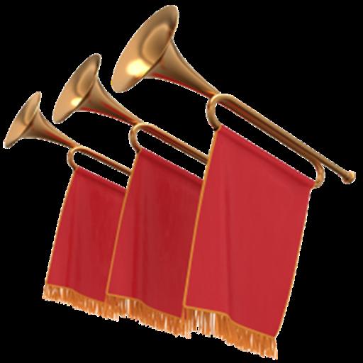 A Trombeta
