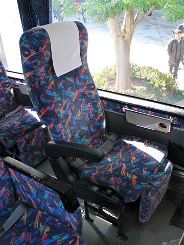 JR東海バス「新東名スーパーライナー11号」 744-04993 シート