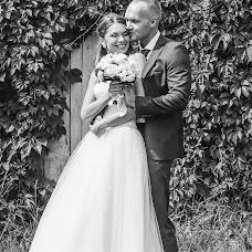 Wedding photographer Anna Onischuk (Skysay). Photo of 22.11.2015