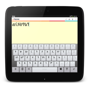 Amharic Keyboard - Ethiopia on Google Play Reviews | Stats