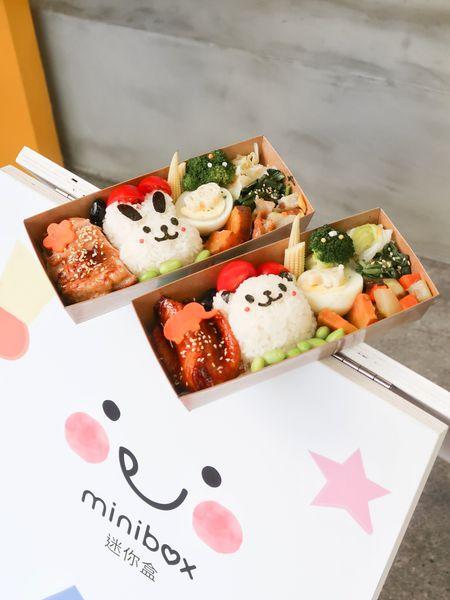 烤食煮盒 民生店
