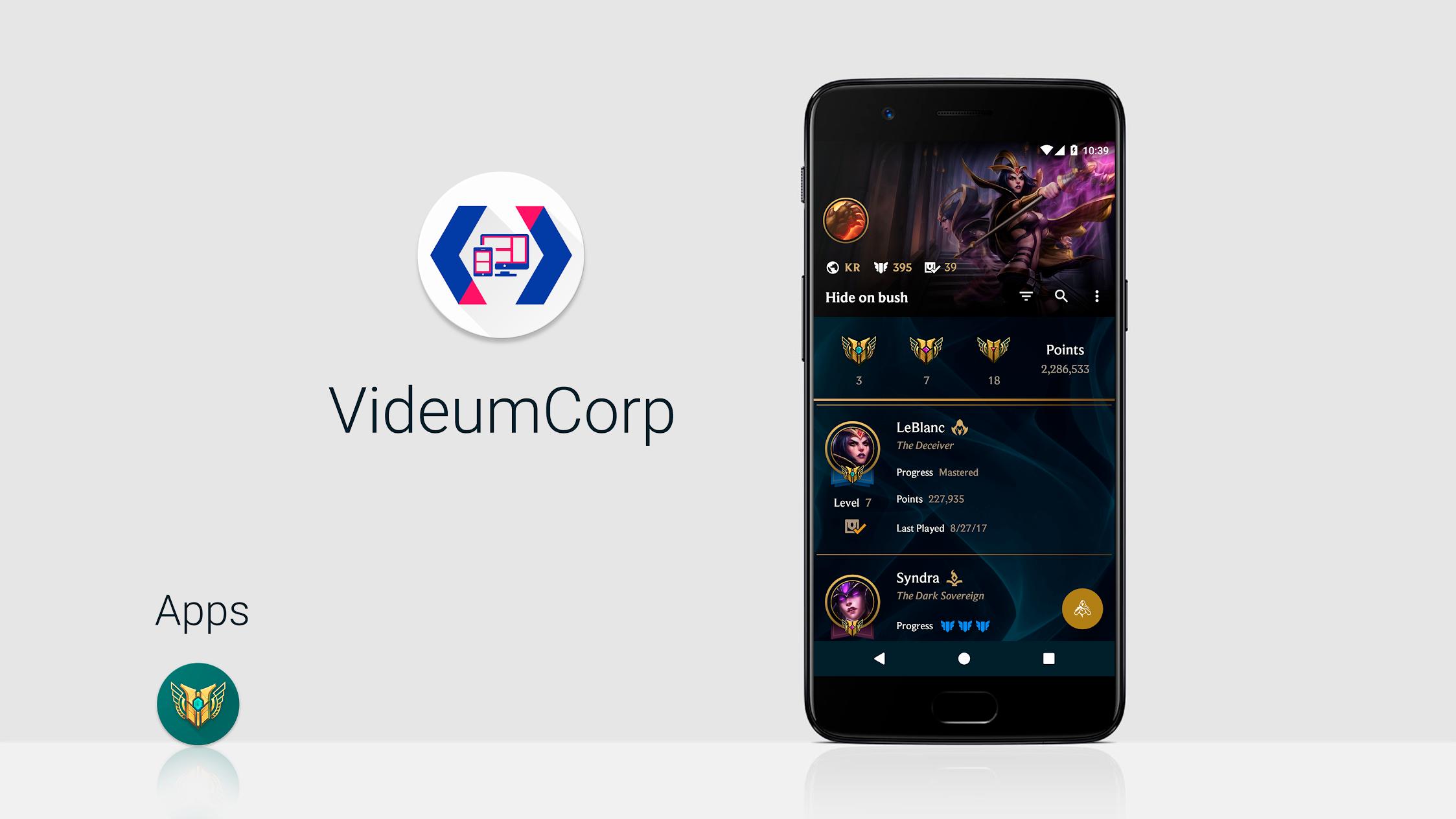 VideumCorp