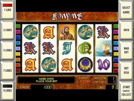 Slot Machine Admiral Online