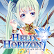 ヘリックスホライゾン(Helix Horizon) Android