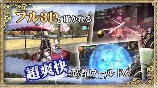 MMORPG u30a4u30b6u30cau30aeu30aau30f3u30e9u30a4u30f3u3010u8d85u723du5febu5fcdu8005u30a2u30afu30b7u30e7u30f3RPGu3011 2.7.0 screenshots 7