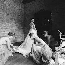 Bröllopsfotograf Yuriy Koloskov (Yukos). Foto av 09.07.2017