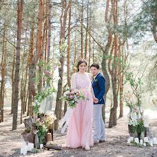 Wedding photographer Vasilisa Ryzhikova (Vasilisared22). Photo of 29.04.2018