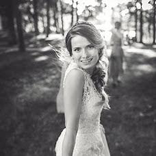 Wedding photographer Ilya Uzhegov (uzhegov). Photo of 22.04.2017
