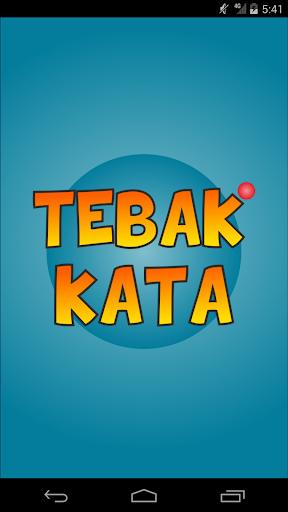 免費下載拼字APP|Tebak Kata app開箱文|APP開箱王