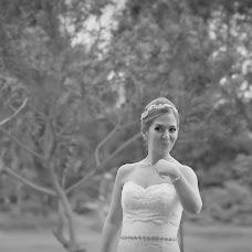 Wedding photographer Willy Mendoza Rojas (mendozarojas). Photo of 24.08.2015