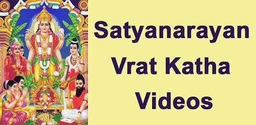 Shri Satyanarayan Vrat Katha In Epub