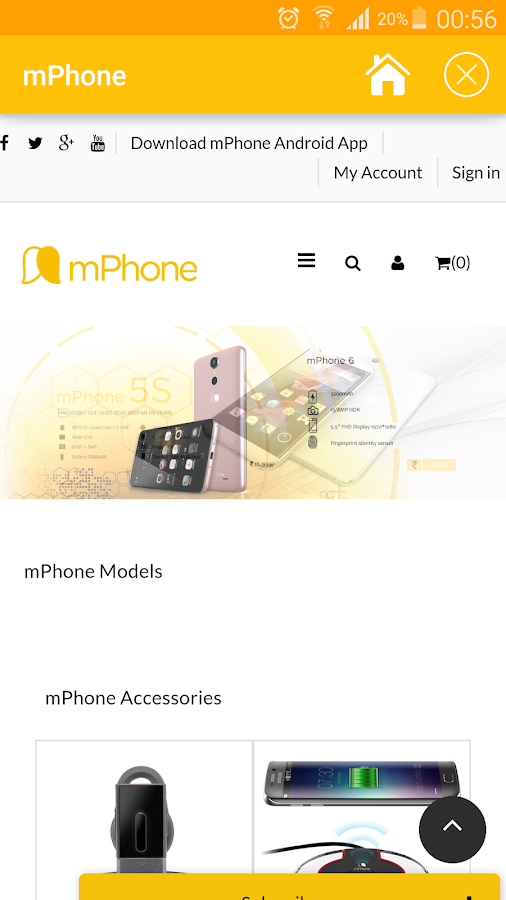 mPhone- screenshot