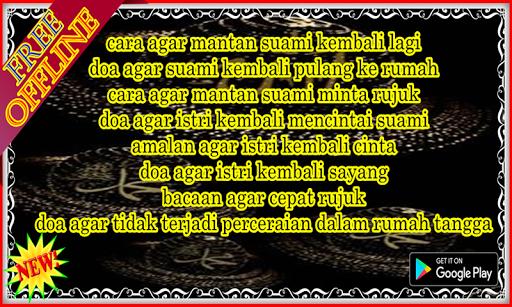 Doa Ampuh Agar Rujuk Kembali Lengkap . 2.6 screenshots 2