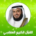 Holy Quran Mishary Alafasy icon