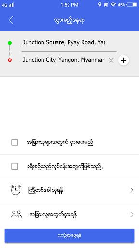 OK TAXI MYANMAR 2.1.9 screenshots 3