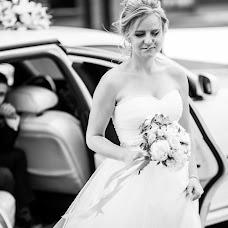 Wedding photographer Aleksey Pilipenko (PiliP). Photo of 04.09.2018