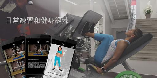 女子健身房 - 日常練習和鍛煉