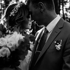 Wedding photographer Vladislav Tretyakov (VladTretyakov). Photo of 05.07.2018