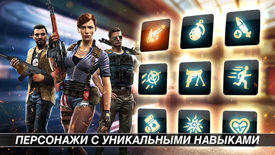 UNKILLED - Зомби-Шутер с Элементами Стратегии Screenshot