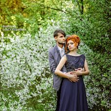 Wedding photographer Olga Chupakhina (byolgachupakhina). Photo of 21.05.2016