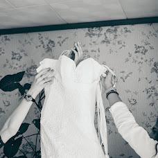 Wedding photographer Darya Praskurina (praskurinadaria). Photo of 06.06.2017
