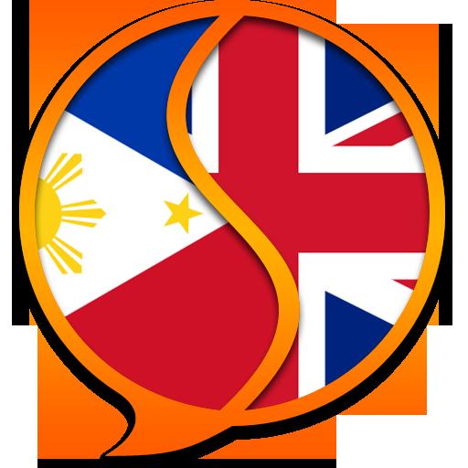 English Tagalog Dictionary Fr