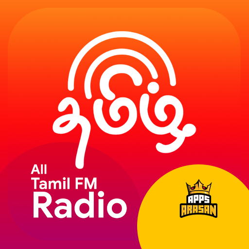 All Tamil FM Radio Stations Online Tamil FM Songs - Apps on