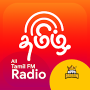 All Tamil FM Radio Stations Online Tamil FM Songs‏