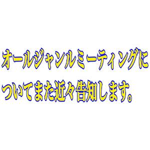 CR-Z ZF1 のカスタム事例画像 いとかずさんの2020年10月18日19:35の投稿