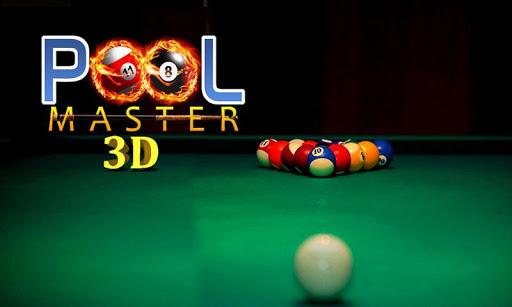 3D 8ボール·プール·マスター
