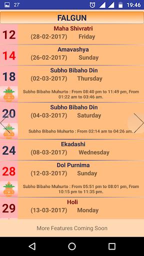 玩免費遊戲APP|下載Bengali Calendar 1423 app不用錢|硬是要APP