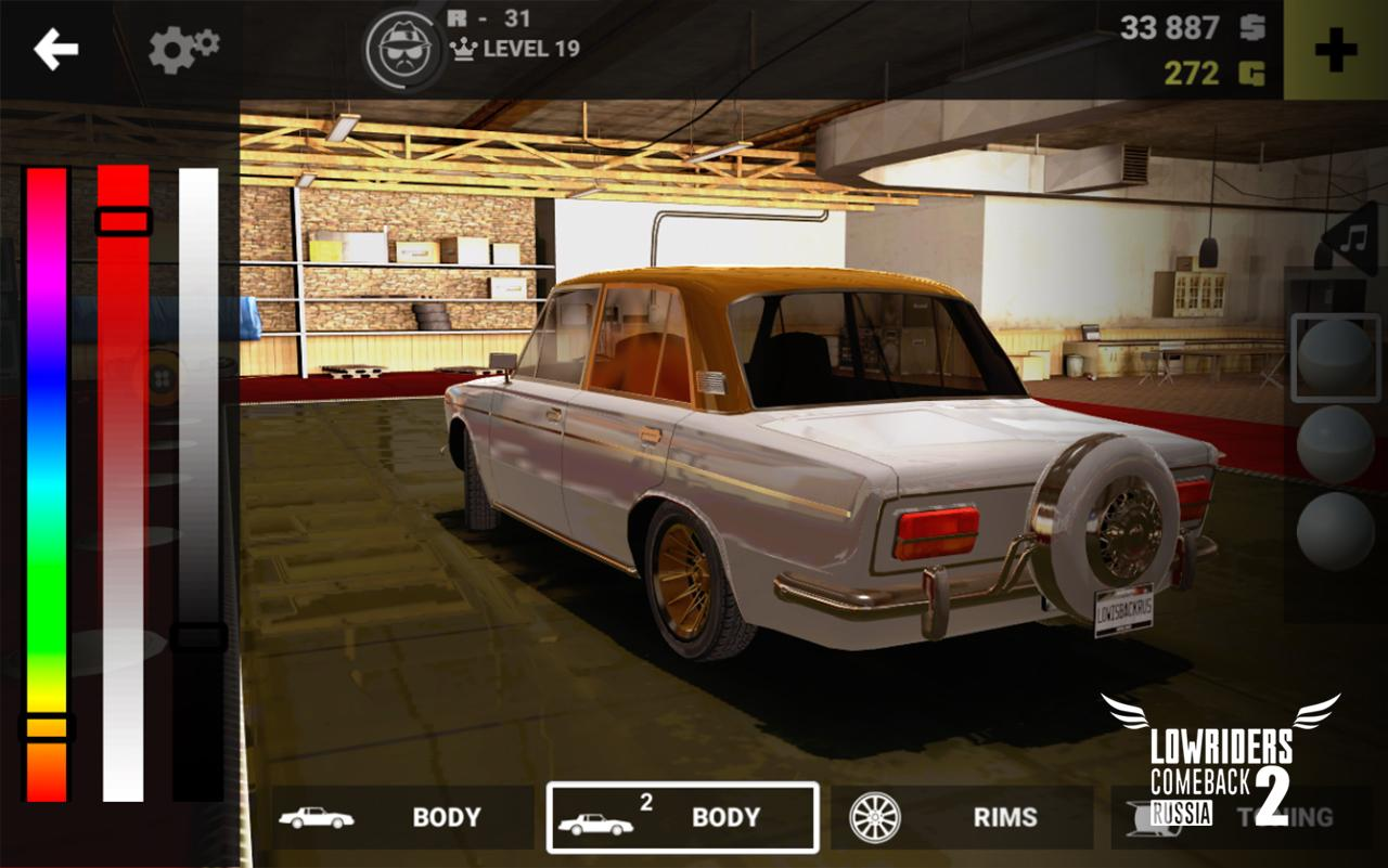 Lowriders Comeback 2 : Russia- screenshot