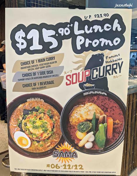 Sama Curry S Lunch Promo Jaznotabi
