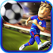 Striker Soccer London - Androidアプリ
