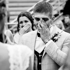 Wedding photographer Denis Cyganov (Denis13). Photo of 03.11.2017