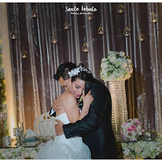 Wedding photographer Saulo Lobato (saulolobato). Photo of 09.08.2017