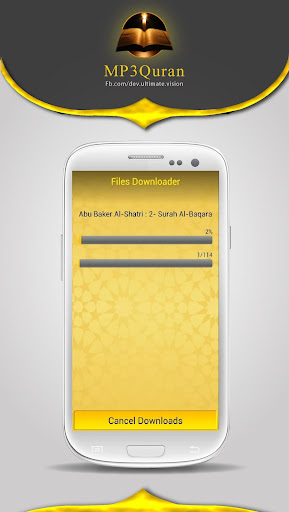 MP3 Quran 3.0.3 screenshots 5