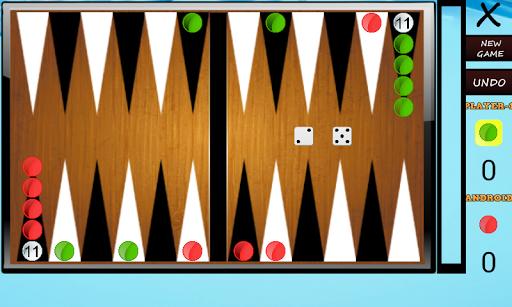 Narde - Long Backgammon