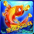 樂魚天地3D-首款四人對戰的動感3D捕魚遊戲 icon