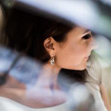 Wedding photographer Greta Sinkevičienė (Gfoto). Photo of 18.09.2017