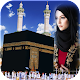 Mecca Photo Frames Download for PC Windows 10/8/7