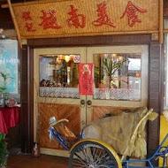 銘記越南美食