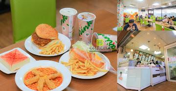Hong Ya Hamburger