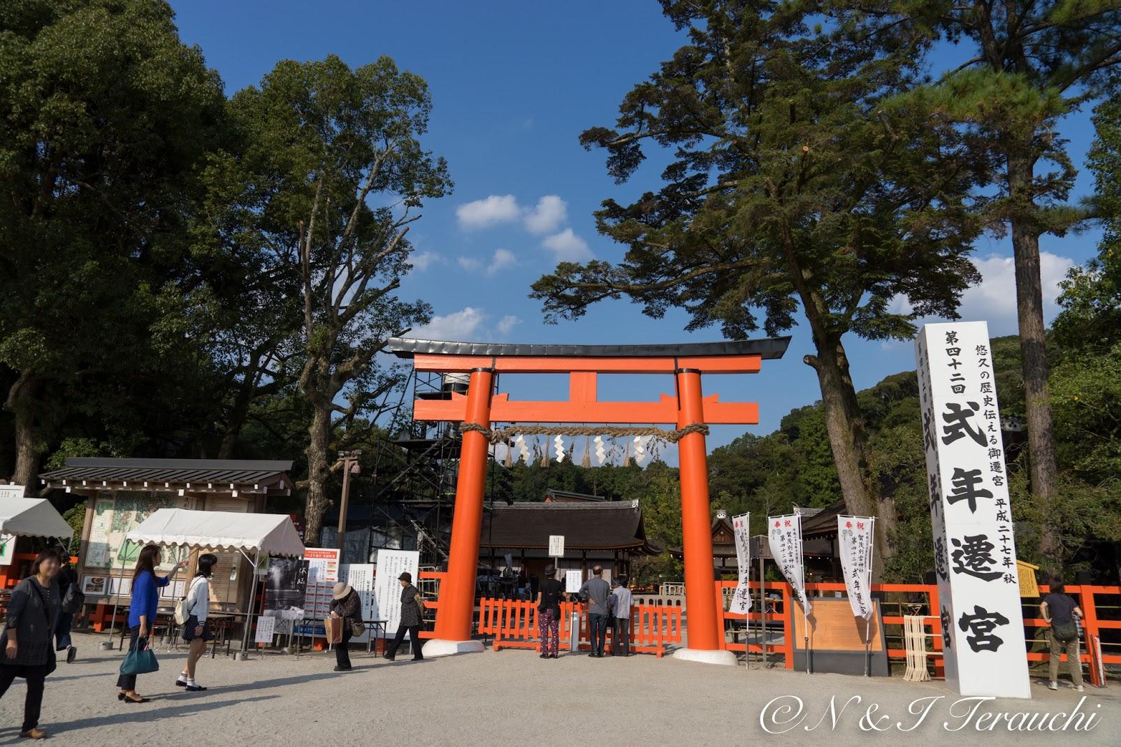 上賀茂神社第42回式年遷宮